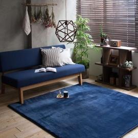 Синий ковёр с коротким ворсом JumKids Memory Foam Indigo